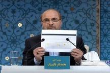 حکم برائت دختر وزیر صادر شد