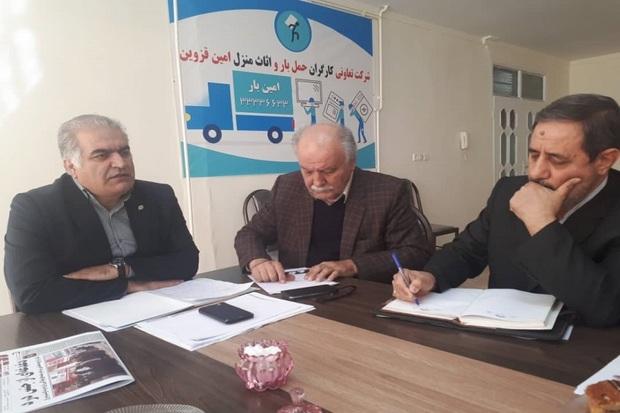 جامعه کارگری خواستار عودت طرح پراسنج از مجلس شورای اسلامی است