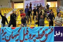 پس از فوتبال، نماینده هندبال یزد در لیگ برتر کشور هم منحل شد