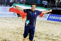 سرمربی ایران: جوانان تیم ملی در پرشین کاپ امتحان خوبی پس دادند