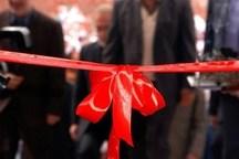 مرکز فوریت های خدمات اجتماعی در پایتخت افتتاح شد