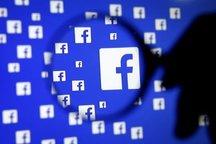 ادعای فیس بوک علیه ایران و حذف 82 صفحه