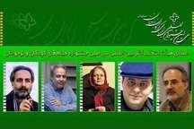 جشنواره بین المللی فیلم های کودکان و نوجوانان در اصفهان برگزار می شود