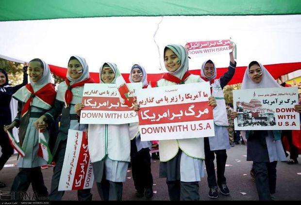 مسابقه عکس ما پیروزیم در البرز