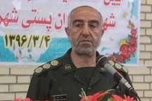 یکصد طرح عمرانی سپاه استان اردبیل بهره برداری شد