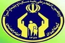 حمایت 73 نیکوکار یزدی از پنج عضو یک خانواده سادات