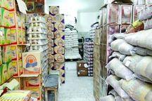 350 تن کالا در بروجرد توزیع شد