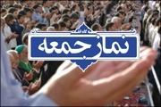 محور سخنان امامان جمعه اصفهان