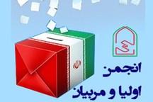 انتخابات انجمن اولیا و مربیان در مدارس کردستان آغاز شد