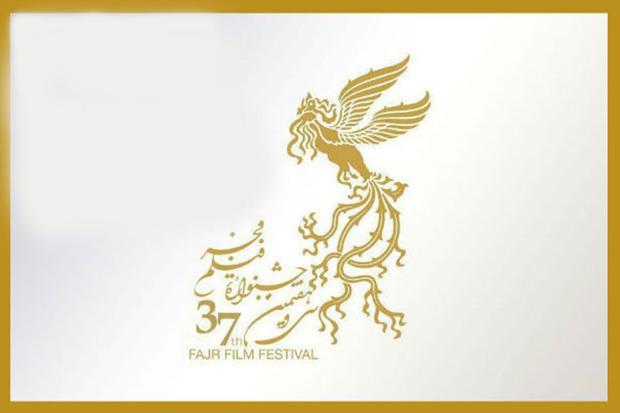 جشنواره فیلم فجر فضای مناسبی برای نشاط اجتماعی است