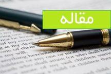 انتشار مقاله استاد دانشگاه آزاد اسلامی بردسیر در مجله DSH آمریکا