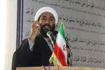 امام جمعه قصرشیرین: ایران اسلامی با ثبات ترین و امن ترین کشور در دنیاست