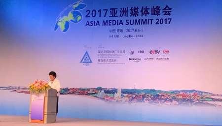 اجلاس رادیو و تلویزیونهای آسیا با حضور ایران در چین برگزار شد