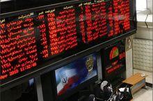 ارزش معاملات بورس منطقه ای مازندران به 181 میلیارد ریال رسید