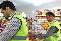 بازرسی هزار و۶۵۰ واحد صنفی در طرح نظارتی ویژه بازگشایی مدارس  استان چهارمحال وبختیاری