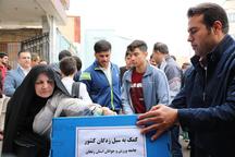 شرکت جامعه ورزش زنجان در مراسم گلریزان، پرشور و گسترده بود