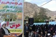 ملت ایران با تاسی به فرهنگ اهل البیت (ع) در مقابل مستکبران ایستادگی می کند