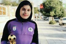 دختر فوتبالیست مرکزی به اردوی تیم ملی دعوت شد