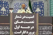 پلیس قم 116 شهید تقدیم انقلاب و اسلام کرده است