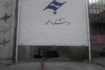 آتش سوزی طبقه زیرزمین دانشکده خبر تهران مهار شد
