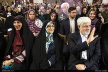 همایش انتخاباتی زنان حامی حسن روحانی