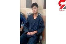 قتل زن چینی در قشم بدست هموطنش/کشف جنازه در چمدان