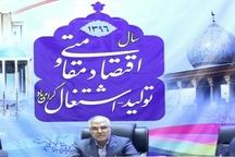 استاندار فارس: بخش خصوصی مکمل اعتبارات اشتغالزایی است