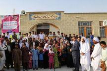 ۱۴۷ مدرسه مهر در سیستان و بلوچستان افتتاح شد
