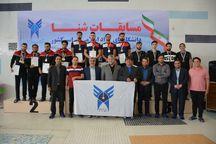 تیمهای برتر مسابقات شنای دانشجویان دانشگاههای آزاد کشور مشخص شدند