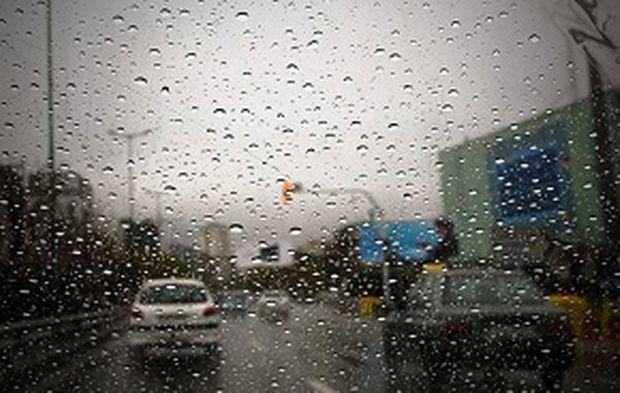 سامانه بارشی وارد هرمزگان می شود