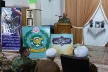 اقتدار ایران، گزینه نظامی دشمنان را به بایگانی فرستاد
