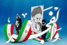 جشن عمومی انقلاب در همدان برگزار می شود