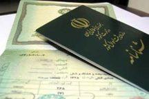 تعیین تکلیف فرزندان حاصل از ازدواج زنان ایرانی با مردان خارجی در سیستان و بلوچستان