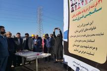آغاز عملیات اجرایی سه پروژه آب و فاضلاب در شهرستان کارون