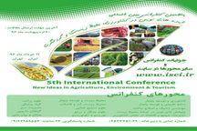 کنفرانس بینالمللی ایدههای نوین در کشاورزی، محیط زیست و گردشگری برگزار میشود