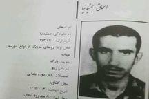 شهید جمشیدنیا خطاب به برادرش: از مکتب الهی دفاع کن