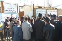 چهار خانه ورزش روستایی در شهرستان اسدآباد راه اندازی شد