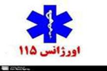 نوزاد عجول داخل آمبولانس اورژانس چابهار به دنیا آمد