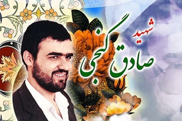 شهید گنجی در راه ترویج اسلام ناب جان خود را از دست داد