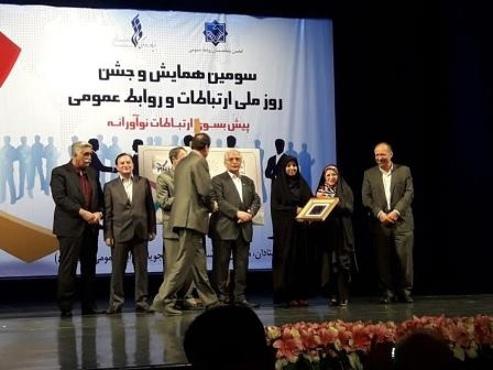 اعطای نشان عالی روابطعمومی به مدیر ارتباطات و امور بینالملل شهرداری رشت