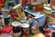 مواد خوراکی قاچاق در قزوین کشف شد