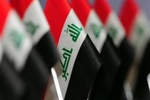 نوناسیونالیستها در قلب عراق