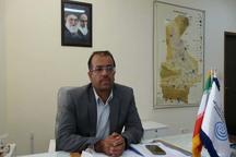 مدیرکل هواشناسی سیستان و بلوچستان منصوب شد