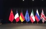 وال استریت ژورنال: اختلاف اساسی آمریکا و اروپا در مورد یک بند برجام