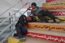 مانور زلزله در میبد برگزار شد
