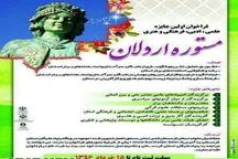 نخستین جایزه مستوره اردلان در کردستان برگزار میشود