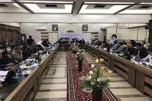 کارگاه مشورتی احیای زاینده رود در اصفهان آغاز به کار کرد