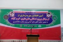 بهره برداری از پایانه برون استانی خرم آباد با حضور وزیر دادگستری