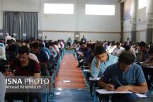 آزمون استخدامی آتشنشانی در جهاددانشگاهی یزد برگزار شد