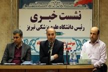 توسعه خدمات در شهرستان ها اولویت دانشگاه علوم پزشکی تبریزاست